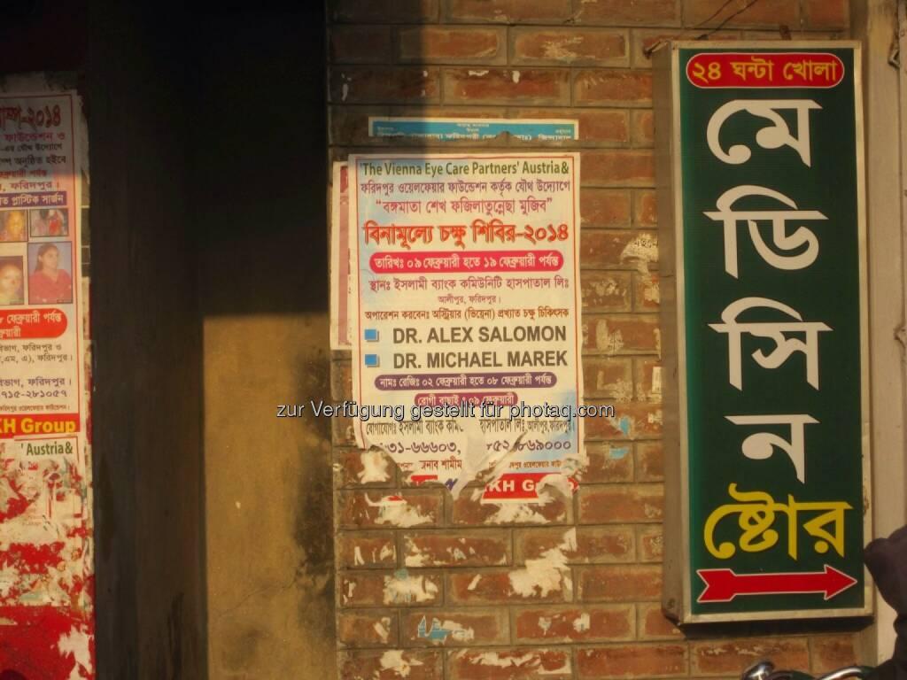 Bangladesh: Eye Camp in Faridpur, ein Blick auf die Ordination Dr. Alex Salomon, Dr. Michael Marek, &copy; <a href=