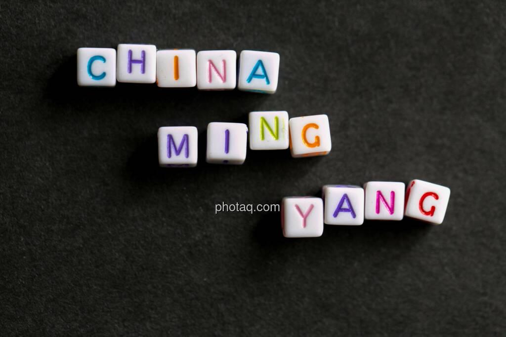 China Ming Yang, © finanzmarktfoto.at/Martina Draper (27.05.2014)