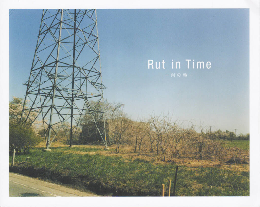 Ikuko Suzuki - Rut in Time, Self published, 2014, Cover - http://josefchladek.com/book/ikuko_suzuki_-_rut_in_time, © (c) josefchladek.com (06.09.2014)