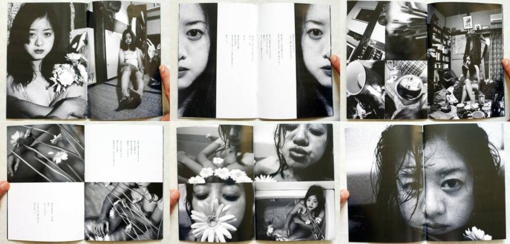 Saori Ninomiya - Visual Line/Private Line 視線/私線, Fuei-sha, 2014, Beispielseiten, sample spreads - http://josefchladek.com/book/saori_ninomiya_-_visual_lineprivate_line, © (c) josefchladek.com (12.09.2014)