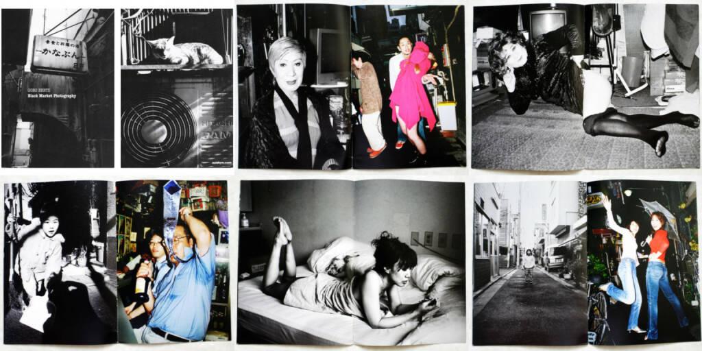 Goro Bertz - Black Market Photography, Azid Eye, 2014, Beispielseiten, sample spreads - http://josefchladek.com/book/goro_bertz_-_black_market_photography, © (c) josefchladek.com (18.09.2014)