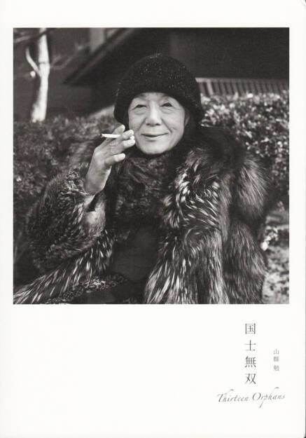 Tsutomu Yamagata - Thirteen Orphans, Zen Foto Gallery, 2012, Cover - http://josefchladek.com/book/tsutomu_yamagata_-_thirteen_orphans, © (c) josefchladek.com (24.09.2014)