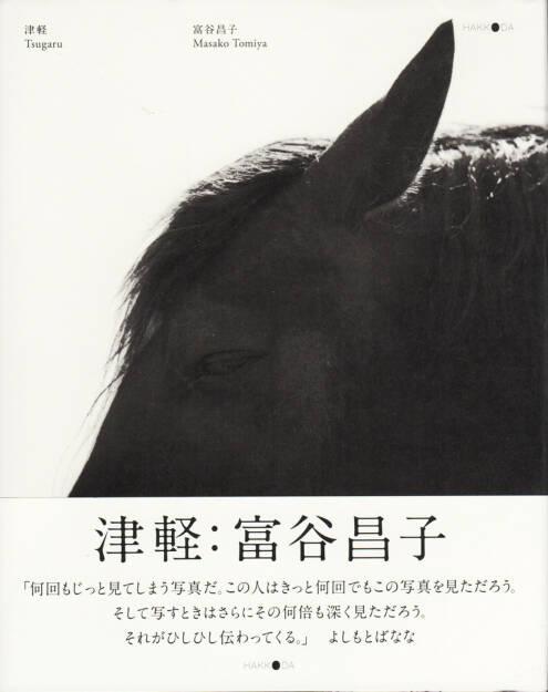 Masako Tomiya - Tsugaru 津軽, Hakkoda 2013, Cover - http://josefchladek.com/book/masako_tomiya_-_tsugaru_津軽, © (c) josefchladek.com (10.10.2014)