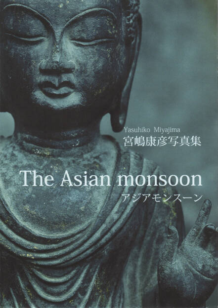 Yasuhiko Miyajima - The Asian monsoon アジアモンスーン, Office Hippo 2014, Cover - http://josefchladek.com/book/yasuhiko_miyajima_-_the_asian_monsoon_アジアモンスーン, © (c) josefchladek.com (17.10.2014)