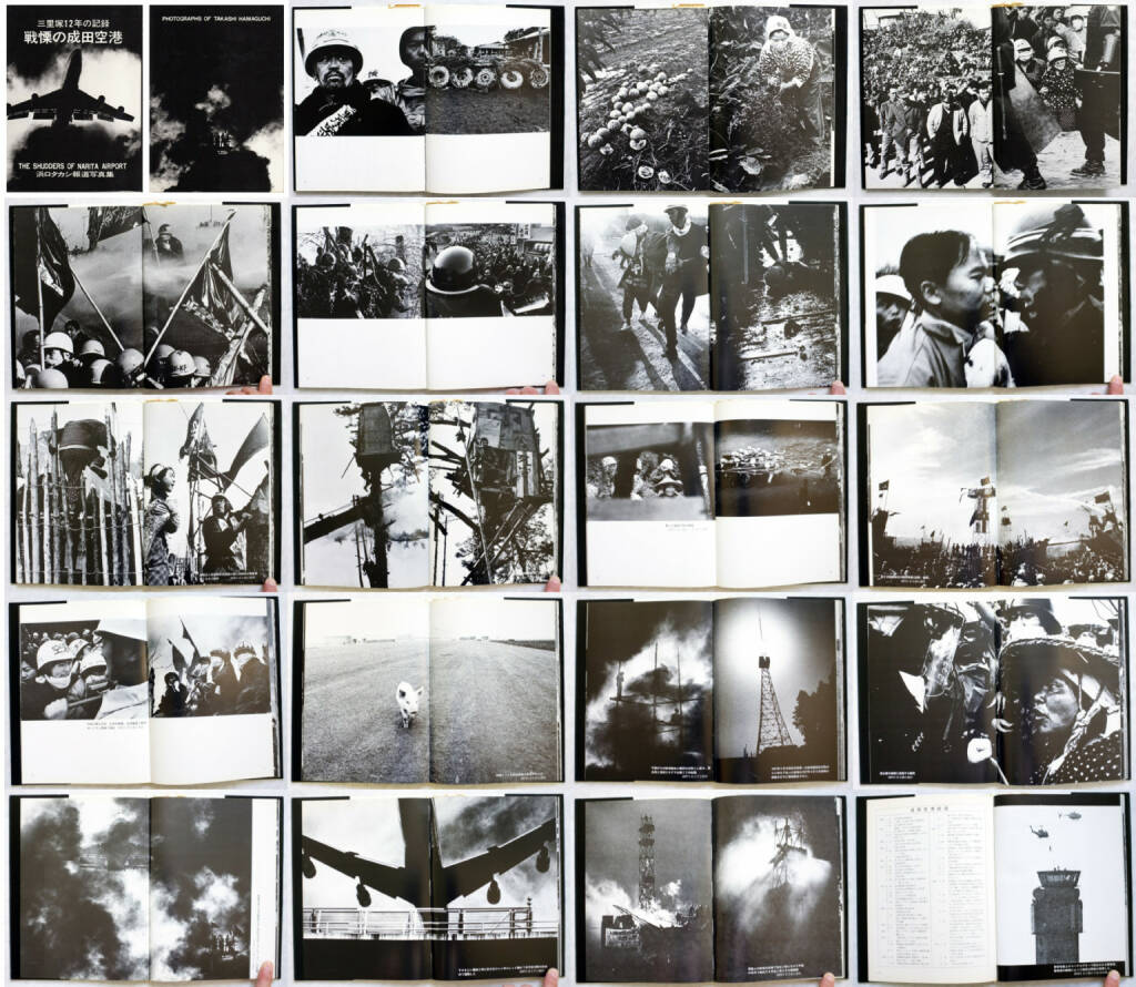 Takashi Hamaguchi - The Shudders of Narita Airport / Document Ju Nen no Kiroku, Nihon Shashin Kikaku 1978, Beispielseiten, sample spreads - http://josefchladek.com/book/takashi_hamaguchi_-_the_shudders_of_narita_airport_document_ju_nen_no_kiroku, © (c) josefchladek.com (19.10.2014)