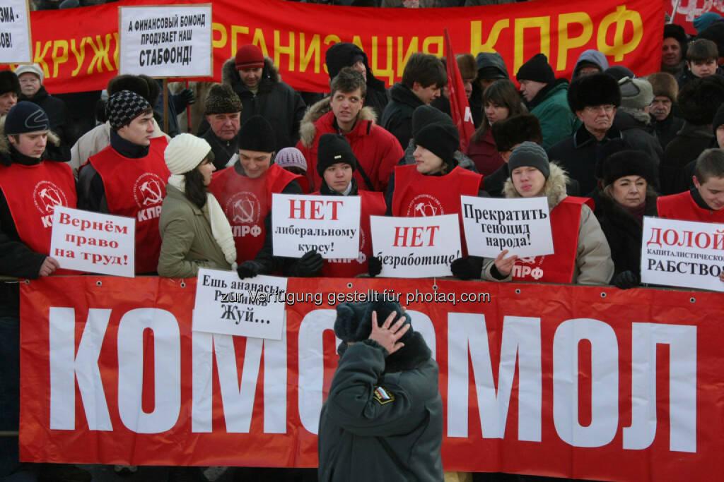 FWF (Der Wisenschaftsfonds): Wie erinnert sich die Bevölkerung Russlands an die Zeit der Sowjetunion – und wie beeinflusst diese Erinnerung den dort laufenden sozialen Wandel? Ein neues Projekt des FWF widmet sich genau diesen hochaktuellen Fragen., © Aussender (09.02.2015)