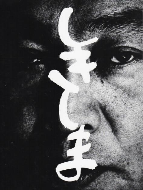 Tamiko Nishimura - Shikishima (西村多美子『しきしま』), Zen Foto Gallery 2014, Cover - http://josefchladek.com/book/tamiko_nishimura_-_shikishima , © (c) josefchladek.com (03.05.2015)