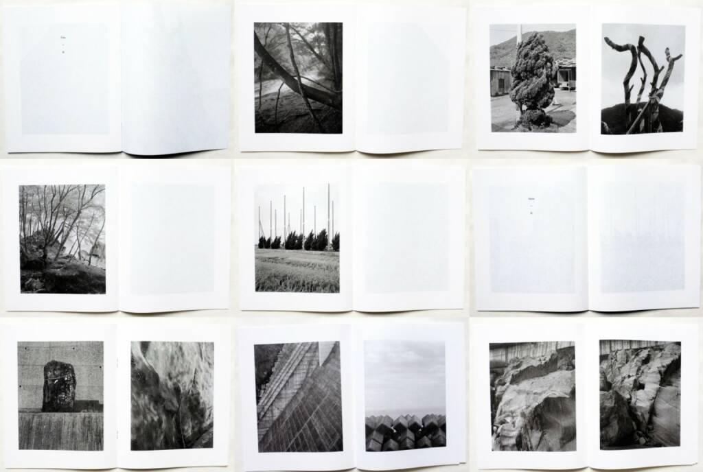 Gerry Johansson - Tree Stone Water, Libraryman 2015, Beispielseiten, sample spreads - http://josefchladek.com/book/gerry_johansson_-_tree_stone_water, © (c) josefchladek.com (15.05.2015)