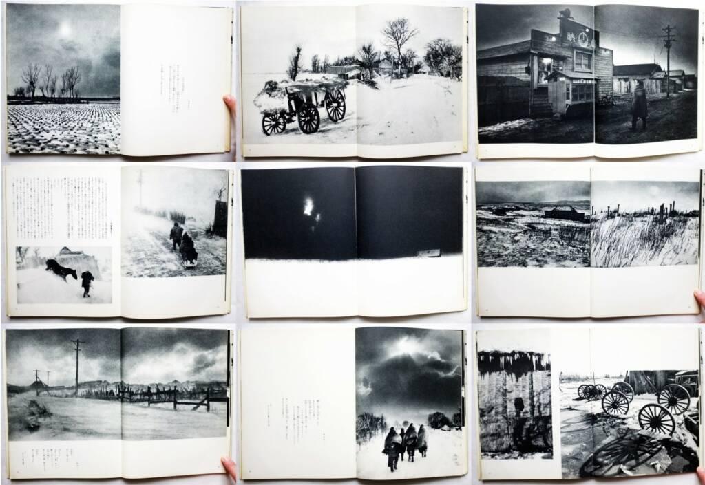 Ichiro Kojima - Tsugaru, Shincho sha 1963, Beispielseiten, sample spreads - http://josefchladek.com/book/ichiro_kojima_-_tsugaru_津軽_詩文写真集_小島郎_石坂洋次郎, © (c) josefchladek.com (16.06.2015)