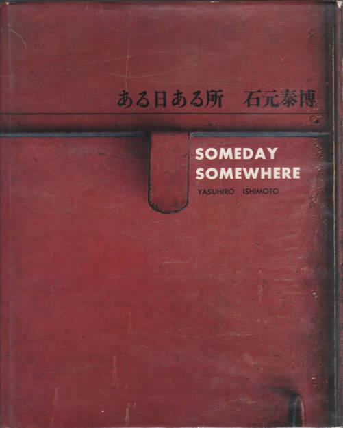 Yasuhiro Ishimoto - Someday Somewhere (Aru hi aru tokoro, 石元泰博 ある日ある所), Geibi Shuppan 1958, Cover -  http://josefchladek.com/book/yasuhiro_ishimoto_-_someday_somewhere_aru_hi_aru_tokoro_石元泰博_ある日ある所, © (c) josefchladek.com (24.09.2015)