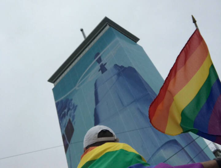 Regenbogenparade 2017 Wien: Ringturm, VIG