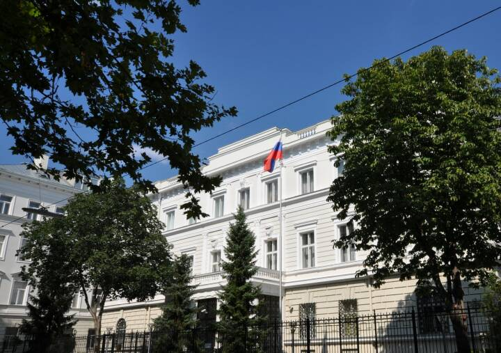 Botschaft der Russischen Föderation: Russische Botschaft Wien, Fotocredit:www.austria.mid.ru