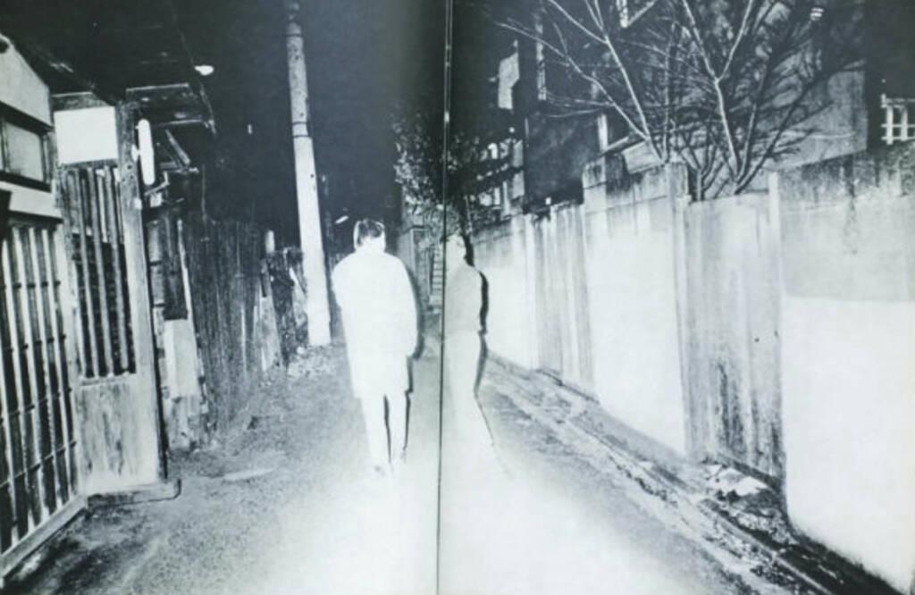 eine Seite aus Daido Moriyama - Shashin yo Sayonara, Preis: 1000-3000 Euro, http://josefchladek.com/book/daido_moriyama_-_shashin_yo_sayonara_farewell_photography (04.08.2013)