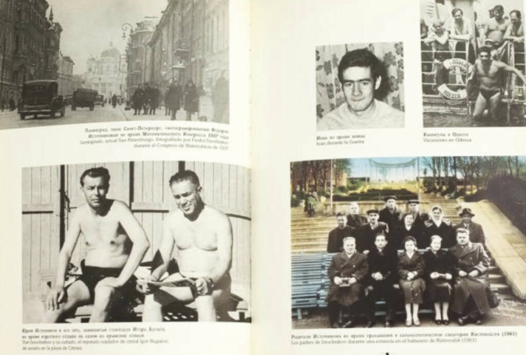eine Seite aus Joan Fontcuberta - Sputnik, Preis: 300-700 Euro, http://josefchladek.com/book/joan_fontcuberta_-_sputnik (04.08.2013)